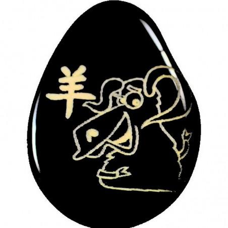 Signe Chèvre en ivoire végétal ou tagua