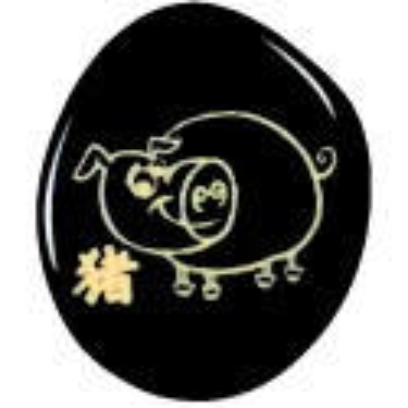 Signe Cochon en ivoire végétal ou tagua